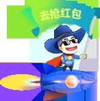 枣庄网站制作